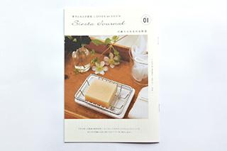 シエスタ通信:Vol.01 石鹸から生まれる物語