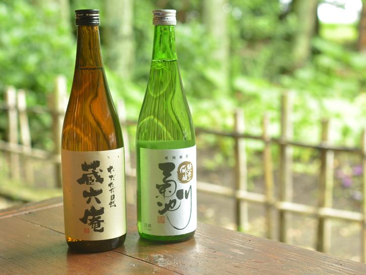 熊本のお酒2本セット