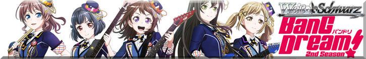 BanG Dream! Vol.2