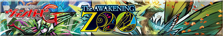 The AWAKENING ZOO