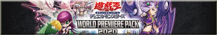 WORLD PREMIERE PACK 2020
