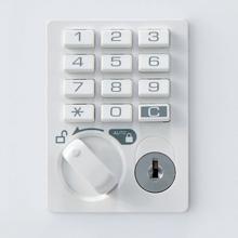 自動施錠ボタン錠