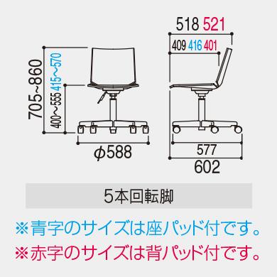 サイズ図面