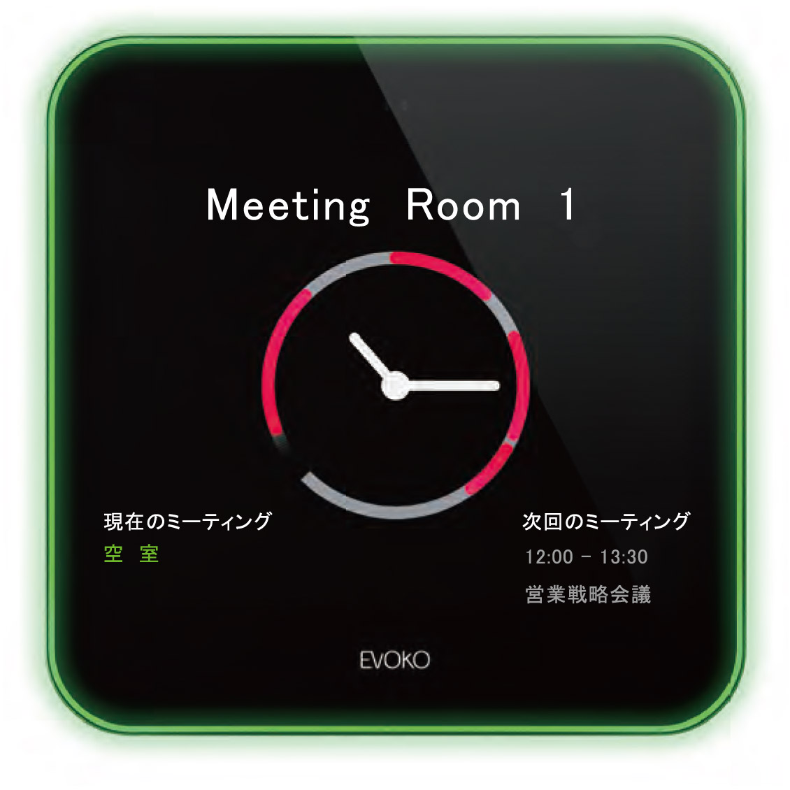 会議室管理ユニット RM-2