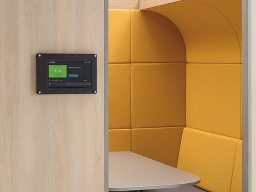 会議室運用システム SmartRooms