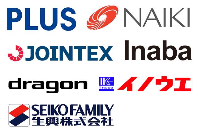 メーカーのロゴ