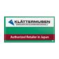 KLATTERMUSEN / クレッタルムーセン 正規取扱店