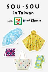 台湾セブン-イレブンコラボ
