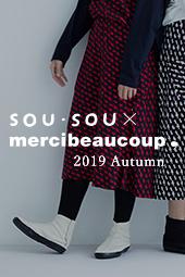 SOU・SOU×mercibeaucoup,