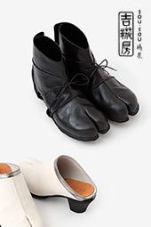 SOU・SOU×吉靴房(男性用)