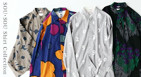 SOU・SOU Shirt Collection