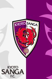KYOTO SANGA F.C.オフィシャルグッズ