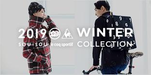 SOU・SOUルコック 冬コレクション