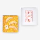 【在釜】SOU・SOU×長久堂 お干菓子セット【長月】