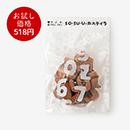 【在釜】【net限定20%OFF】伊藤軒×SOU・SOU/SO-SU-U カステイラ