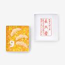 SOU・SOU×長久堂 お干菓子セット 【長月】