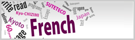 French page
