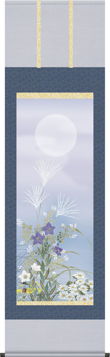 掛け軸-名月に秋草/浮田秋水(尺五・桐箱・風鎮付き・緞子)