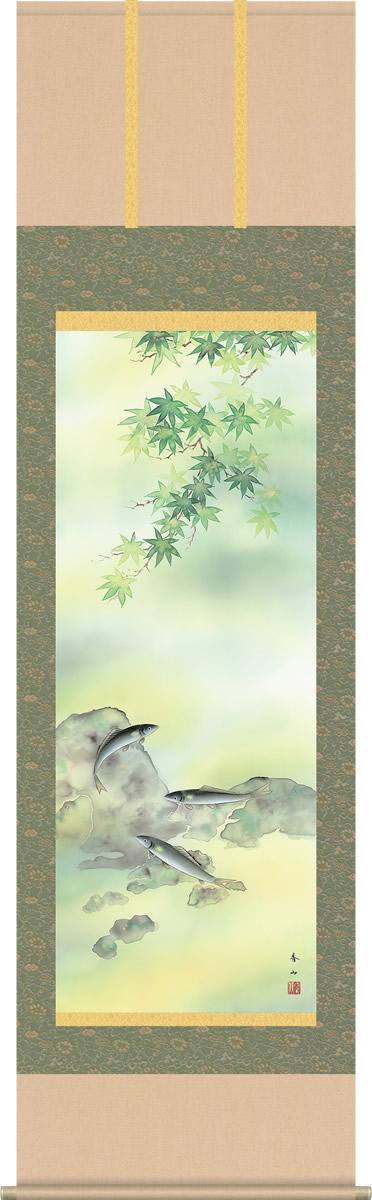 掛け軸-楓に鮎/鈴村秀山(尺五・桐箱・風鎮付き)