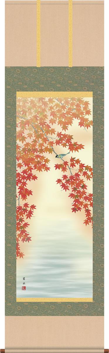 掛け軸-紅葉に頬白/緒方葉水(尺五・桐箱・風鎮付き)