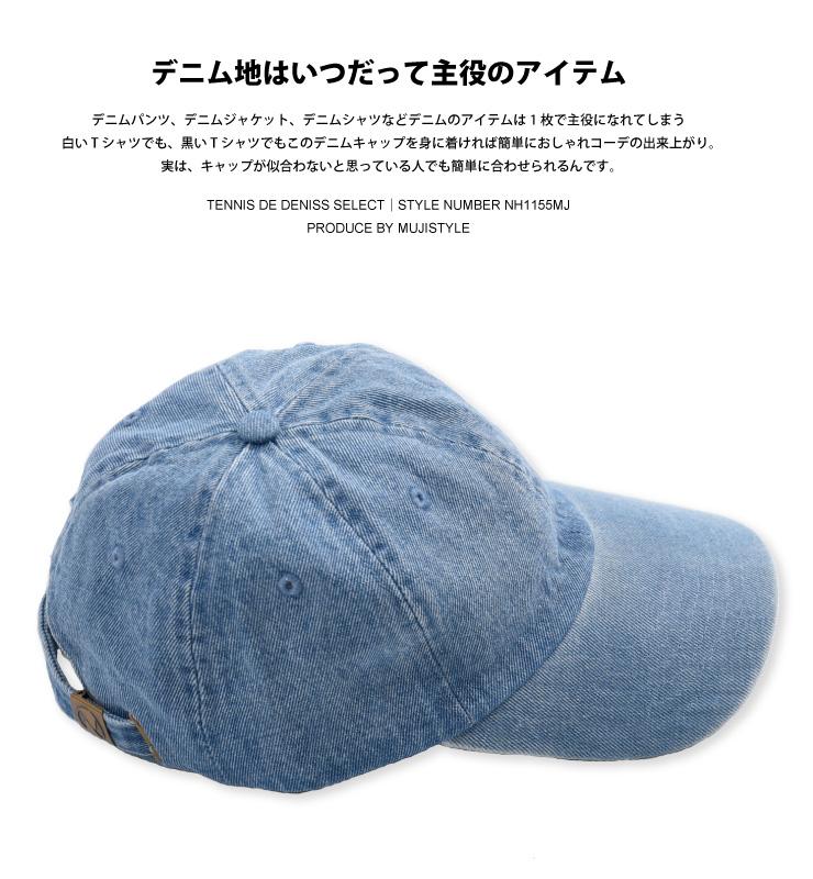 デニムキャップ デニム 帽子