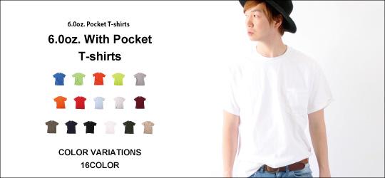 ポケット付Tシャツという選択。
