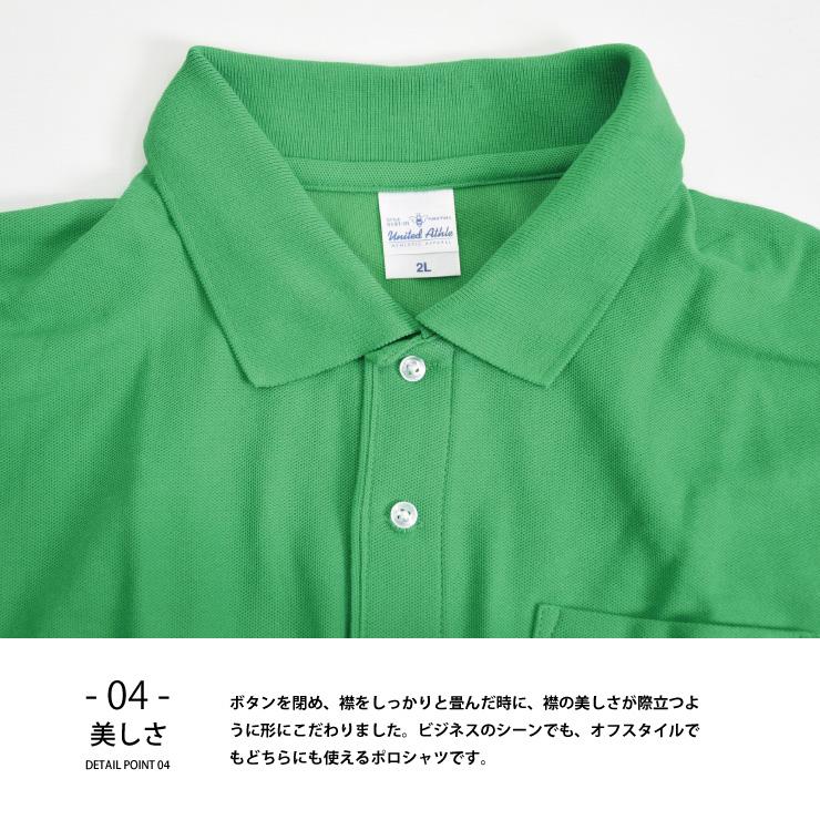 半袖ポロシャツ メンズ ドライ