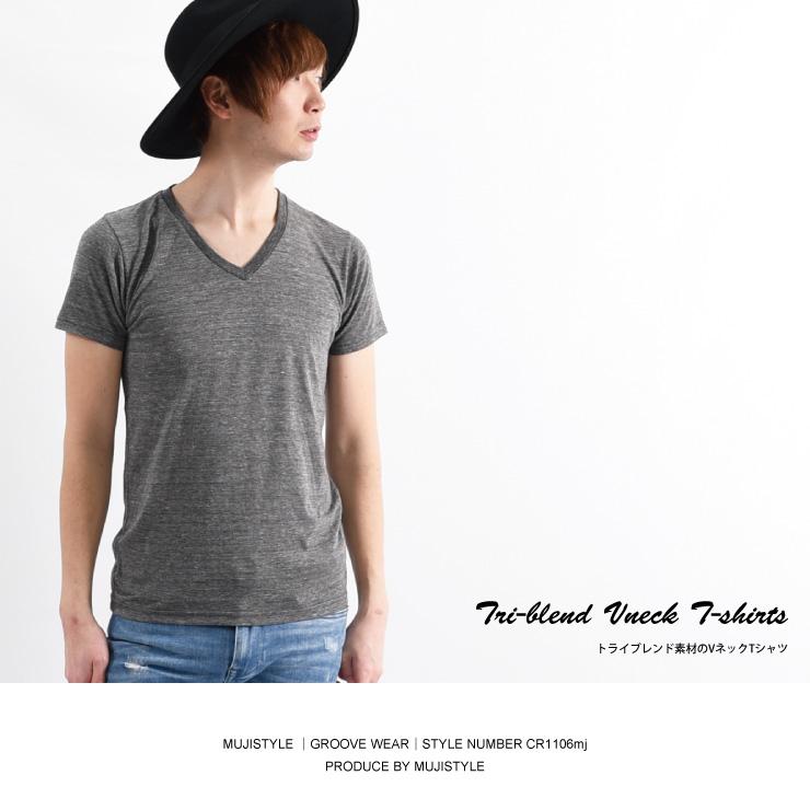 VネックTシャツ 無地 メンズ /><br /> <br /> <img src=