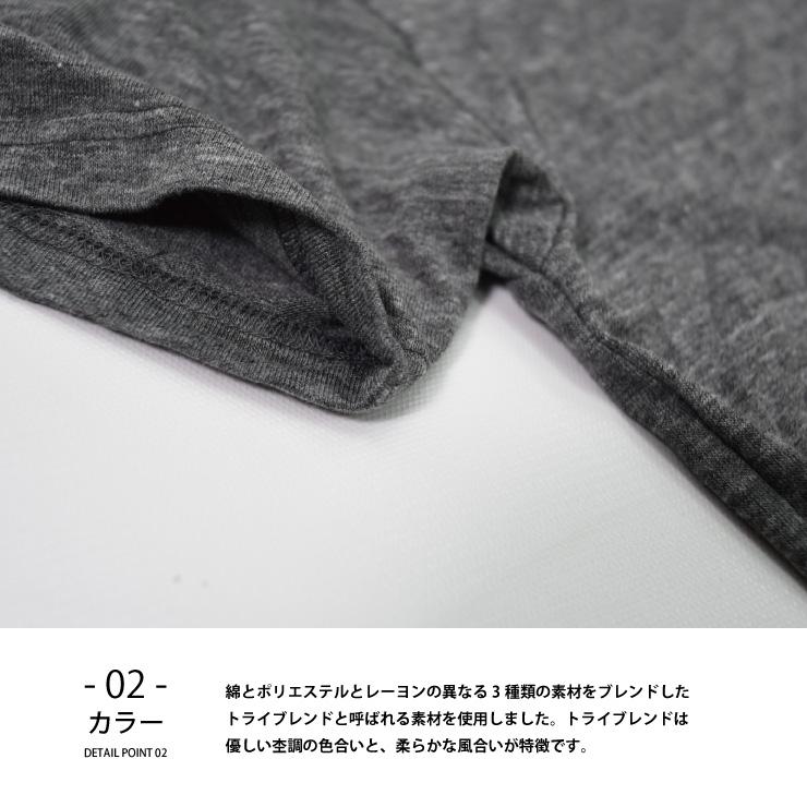 VネックTシャツ 無地 メンズ