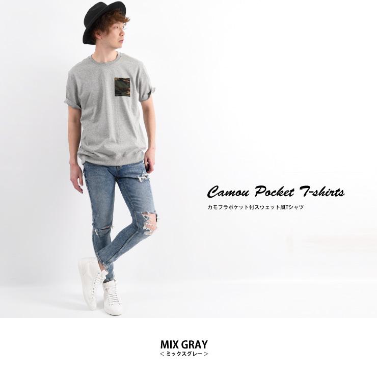 厚手 ポケット Tシャツ メンズ