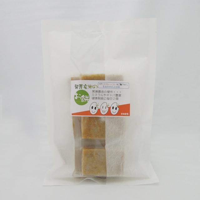 発芽玄米モチ(6個入)