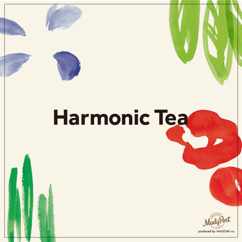Harmonic Tea(ハーモニック ティー)
