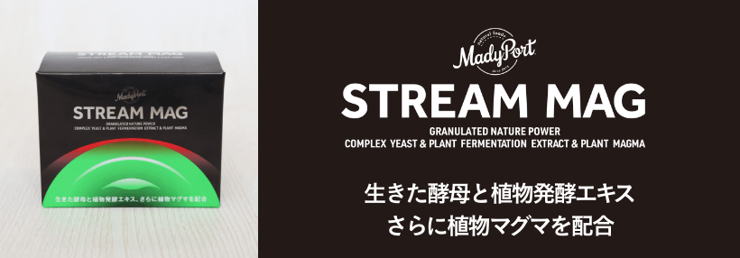 Stream Mag