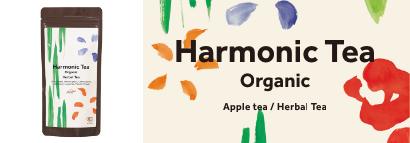 Harmonic Tea ハーモニックティー