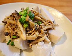 里芋とキノコのサラダと生姜ドレッシング