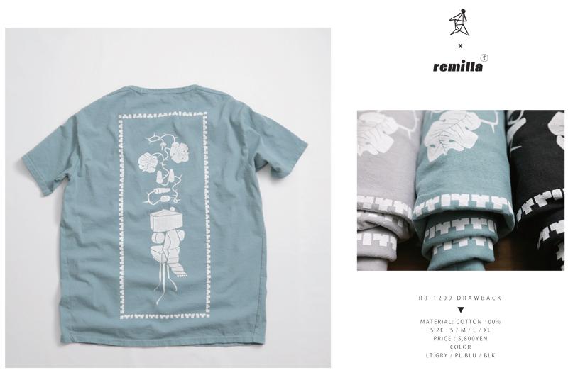 remilla 18春夏物 ルックブックP15