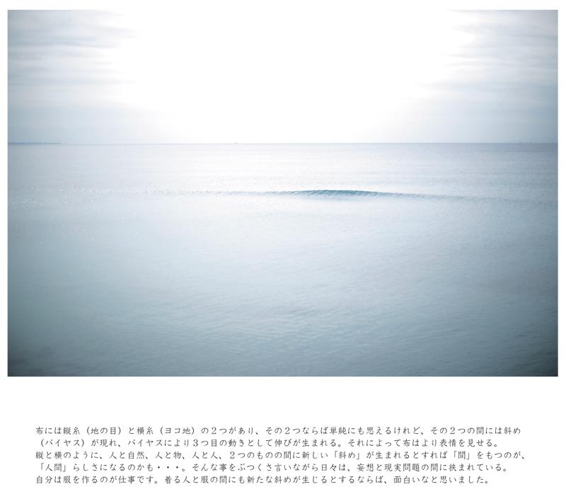remilla 18春夏物 ルックブックP51