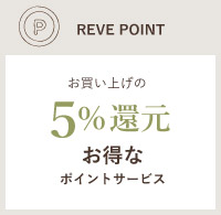 REVE POINT