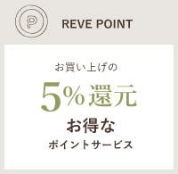 REVE POINT
