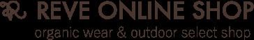 REVE ONLINE SHOP orgnic wear & outdoor select shop