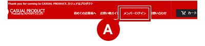 お買い物ガイド06-02