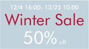 ウィンターセール開催中 2017/12/4 16:00-2017/12/25 10:00 50%offです。