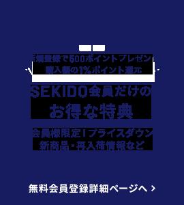 DJI(各種)ダウンロードページ - ドローン総合事 …