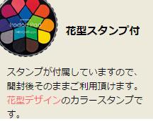 アイコン画像3