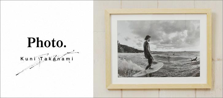 Kuni takanami グリーンルーム展示アート作品