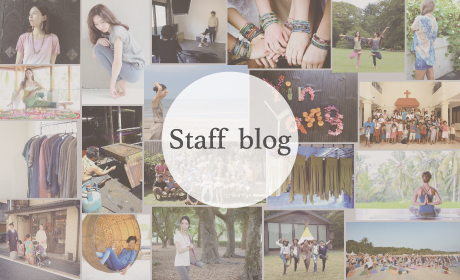 YinYang Staff Blog