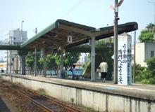 JR鳴門駅