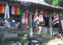 東洋大師(明徳寺)