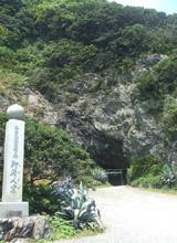 真っ暗な洞窟