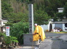 禅師峰寺へ